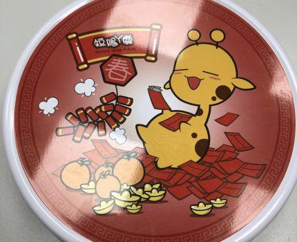 《台中,甜點》短腿ㄚ鹿,再也不用去香港就能品嘗美味曲奇餅乾