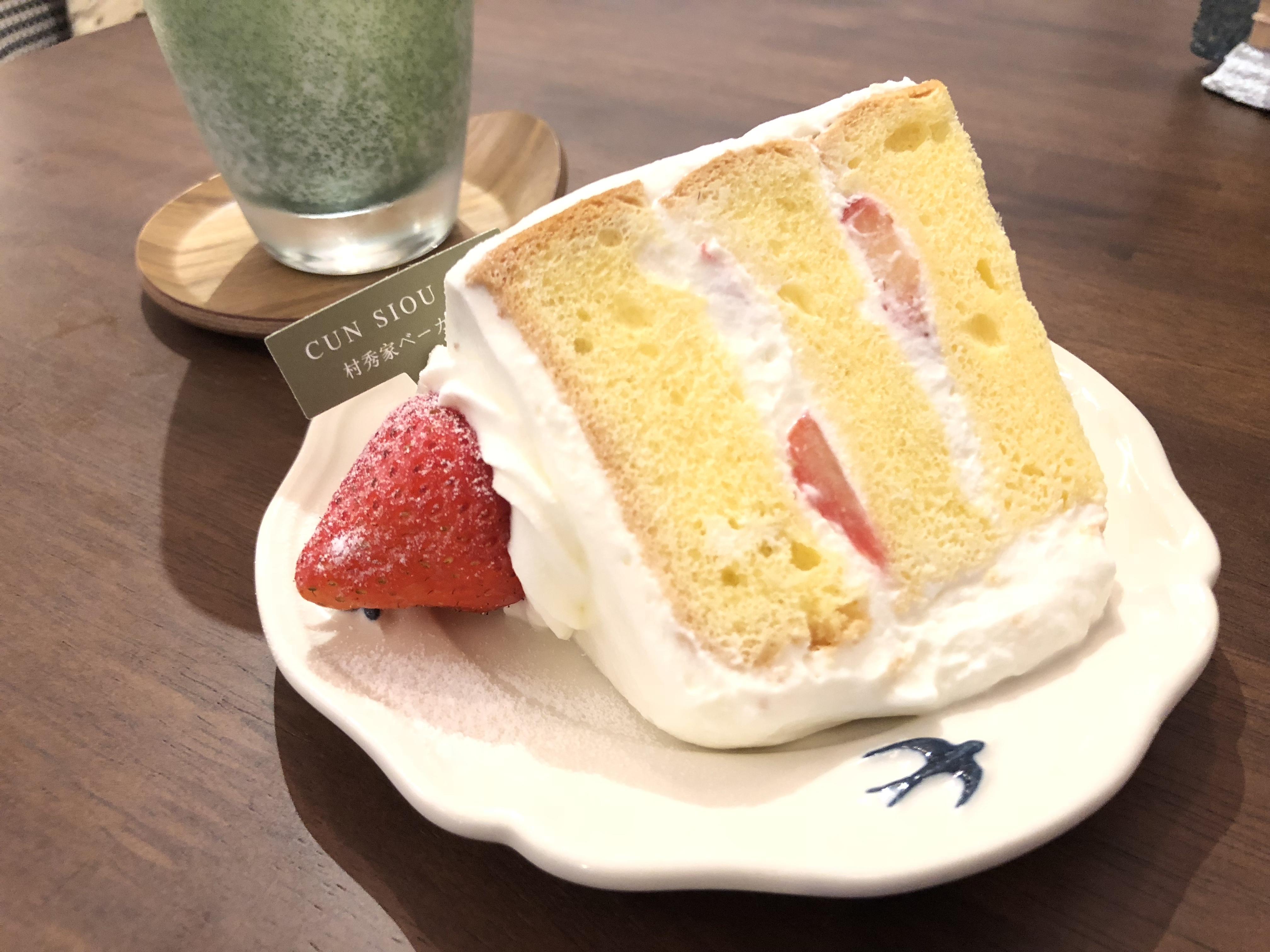 《咖啡廳》三訪村秀家,終於吃到經典草莓蛋糕、無水布丁🍮